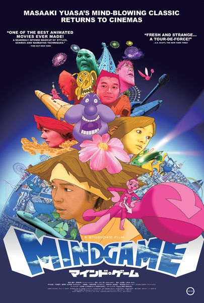 """Movie poster for """"MIND GAME"""""""