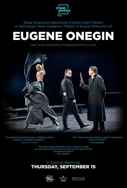 """Movie poster for """"EUGENE ONEGIN - Moscow, 2017"""""""