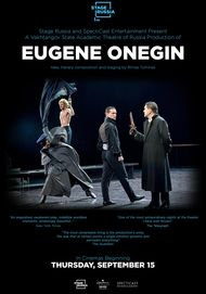 "Movie poster for ""EUGENE ONEGIN - Moscow, 2017"""