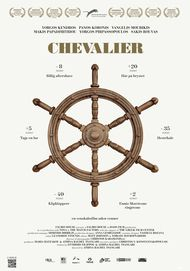 """Movie poster for """"CHEVALIER"""""""