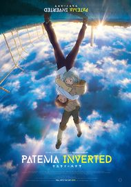 "Movie poster for ""PATEMA INVERTED"""