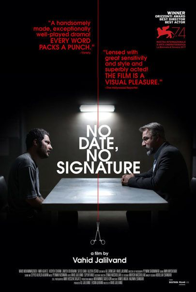 "Movie poster for ""NO DATE NO SIGNATURE"""