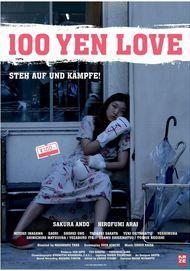 """Filmplakat für """"100 Yen Love - Steh auf und kämpfe!"""""""
