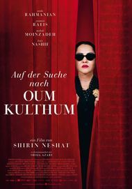 "Movie poster for ""Looking for Oum Kulthum"""