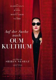 """Filmplakat für """"Auf der Suche nach Oum Kulthum"""""""