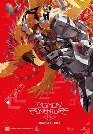 """Filmplakat für """"Digimon Adventure tri. - Chapter 4: Lost!"""""""