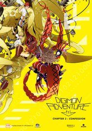 """Filmplakat für """"Digimon Adventure tri. - Chapter 3: Confession"""""""