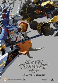 """Filmplakat für """"Digimon Adventure tri. - Chapter 1 Reunion"""""""