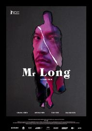 "Filmplakat für ""Mr. Long"""