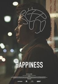 """Filmplakat für """"Happiness"""""""