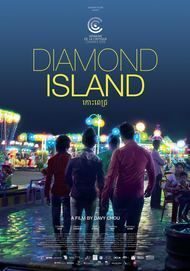 "Filmplakat für ""DIAMOND ISLAND"""