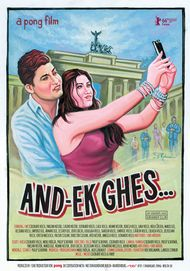 "Filmplakat für ""And-Ek Ghes..."""